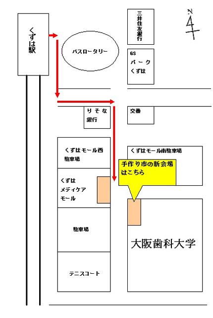 手作り市イラスト地図