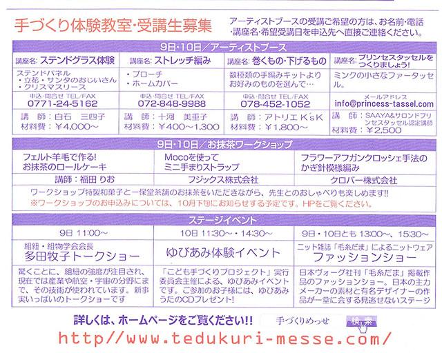 CCI20121014_00001-1