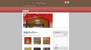 work_gallery