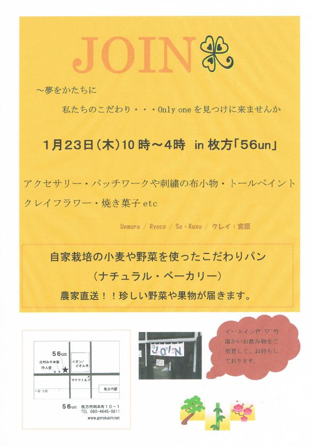 CCF20131215_00000-1
