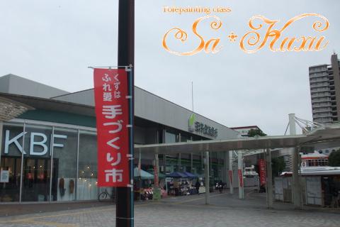 DSCF1341-2