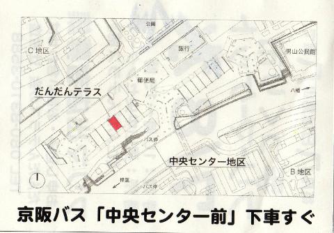 160831京阪バス「中央センター前」