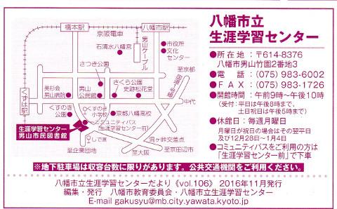 161104生涯学習フェスティバル手作り市-3