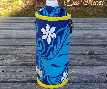 ティアレのペットボトルケース(紺色)tetoteに出品しています