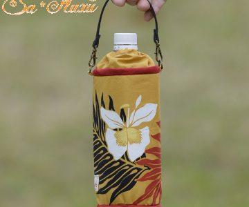 蘭のペットボトルケースtetoteに出品しています