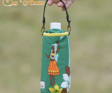 フラガールのペットボトルケース(緑)minneに出品しました