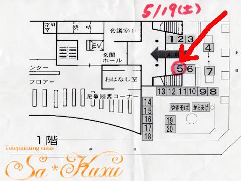 180424出店場所地図-1