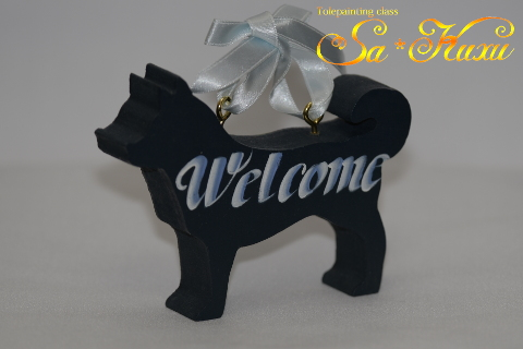 180522犬ウェルカム紺-1