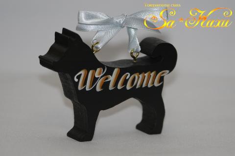 180513犬ウェルカム緑黒-2