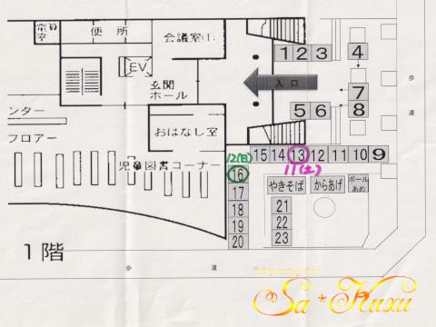 190425場所-1