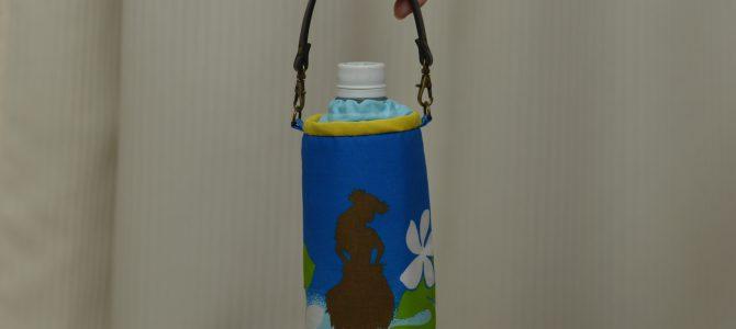 フラガールのペットボトルケース(青)minneに出品しています