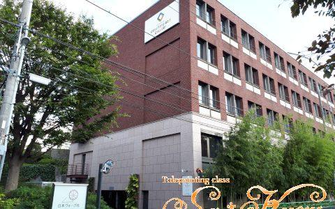 第4次ペイント指導員養成講座、東京へ行ってきましたーその2