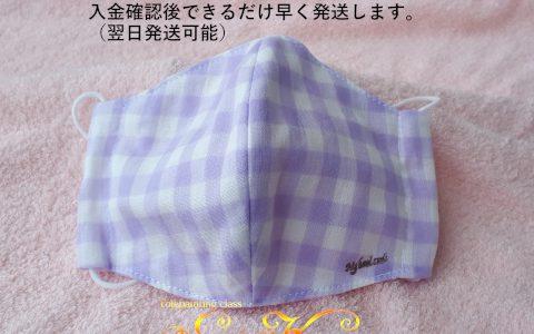 大人用立体布マスク(薄紫チェック)minneに出品しました