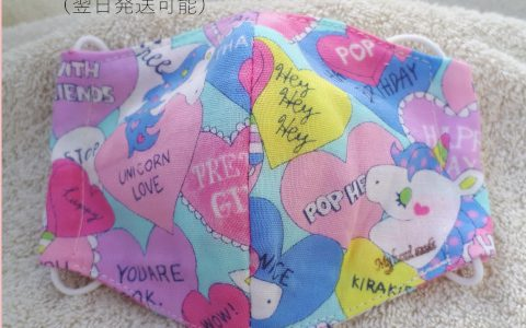 子供用立体布マスク(ユニコーンハート水色)minneに出品しました