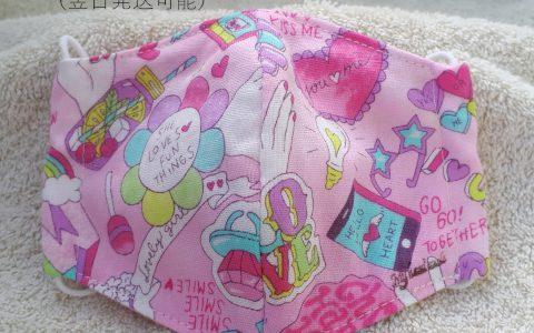 子供用立体布マスク(ポップ柄ピンク)minneに出品しました