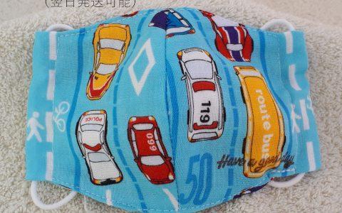 子供用立体布マスク(上から見た車、水色)minneに出品しました