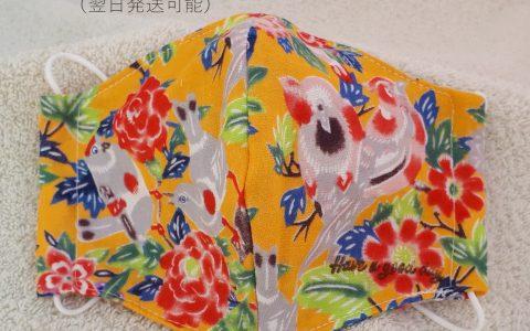 大人用立体布マスク(鳥、黄色地)minneに出品しました
