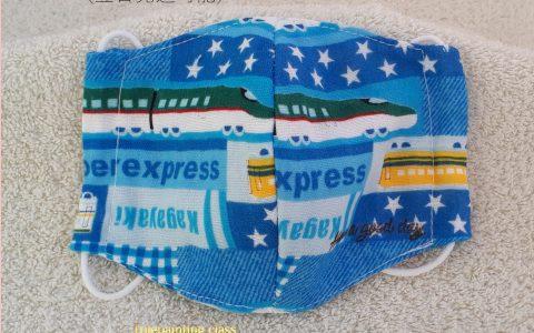 子供用立体布マスク(新幹線、青)minneに出品しました