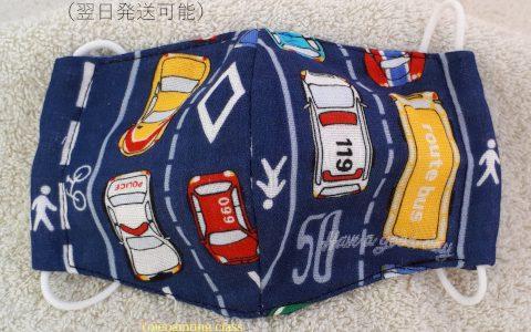 子供用立体布マスク(上から見た車、紺)minneに出品しました