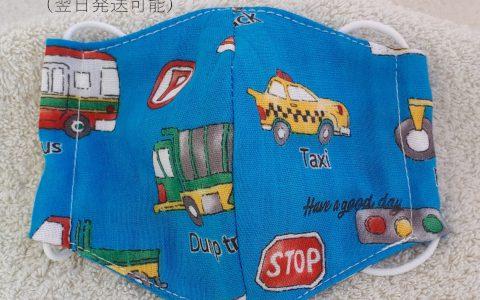子供用立体布マスク(働く車、青)minneに出品しました