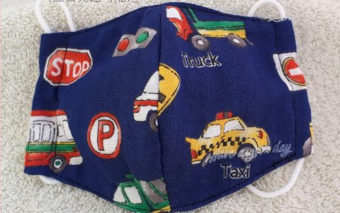 子供用立体布マスク(働く車、紺)minneに出品しています